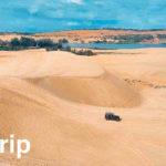 ベトナムの穴場スポット「ムイネ(Moi Nei)」砂丘とは