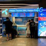 タイのSIMを現地購入か、事前購入するべきか。