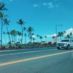 ハワイ島コナ国際空港で使えるWifiカフェは一択