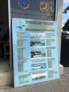 lembongan_boat_pricelist