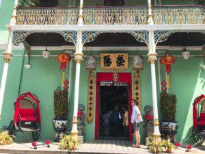 Pinang_Peranakan_Mansion_front